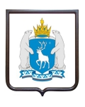 Герб Ямало-Ненецкого автономного округа (гербовое панно)