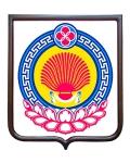 Герб республики Калмыкия (гербовое панно)