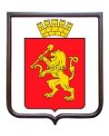 Герб города Красноярска (гербовое панно, герб)