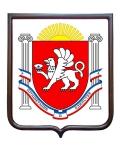 Герб Крыма (гербовое панно)