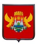 Герб города Махачкалы (гербовое панно, полный герб)