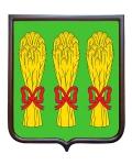 Герб Пензенской области (герб малый)
