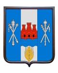 Герб Ростовской области (герб малый)