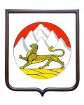 Герб Северной Осетии (гербовое панно)
