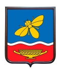 Герб города Симферополя (герб малый)