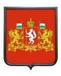 Герб Свердловской области (гербовое панно, полный герб)