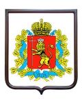 Герб Владимирская область (гербовое панно)