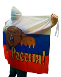 """Накидка с капюшоном """"Вперед, Россия!"""""""