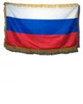 Флаг страны Россия с бахромой