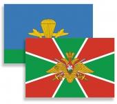 Флаги армии и флота