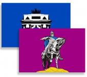 Флаги административных округов и районов Москвы