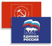 Флаги политических партий и общественных организаций