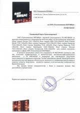 """ООО """"Телекомпания Пятница"""""""