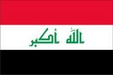 Флаг страны Ирак