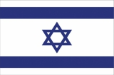 Флаг страны Израиль