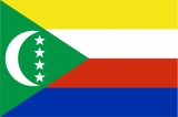 Флаг страны Коморские острова