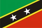 Флаг страны Сент-Китс и Невис