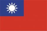 Флаг страны Тайвань