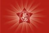 Флаг Бессмернтый полк