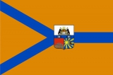 Флаг города Череповец