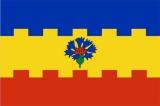 Флаг района Чертаново Южное города Москва