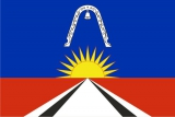 Флаг города Железнодорожный