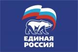 Флаг партии Единая Россия