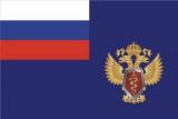 Флаг Федеральной службы РФ по контролю за оборотом наркотиков - ФСКН