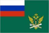Флаг Федеральной службы судебных приставов РФ