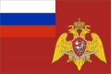 Флаг Федеральная служба войск национальной гвардии РФ