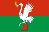 Флаг Талдомского городского округа (района)