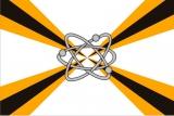 Флаг ЯО Воинские части ядерного обеспечения МО РФ