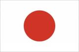 Флаг страны Япония