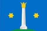Флаг города Коломна