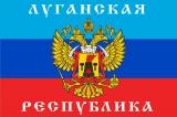 Флаг ЛНР Луганской народной республики