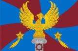 Флаг города Люберцы