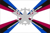 Флаг органов МТО материально-технического обеспечения ВС РФ