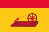 Флаг города Ногинск