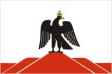 Флаг города Орск Оренбургская область