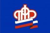 Флаг Пенсионного фонда РФ