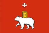 Флаг города Пермь