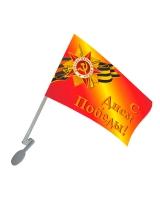 Флаг с Днем Победы на автомобиль