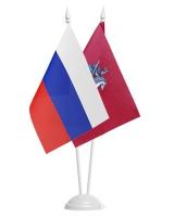 Флаги России и Москвы на настольном флагштоке