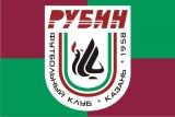 Флаг ФК Рубин