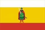 Флаг субъекта РФ Рязанская область