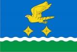 Флаг района Ступинский Московская область