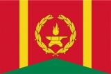 Флаг района Тверскойгорода Москва
