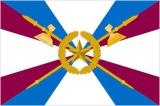 Флаг Тыла Вооруженных Сил Российской Федерации