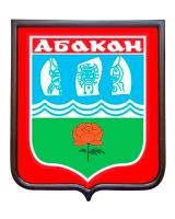 Герб города Абакана (гербовое панно)