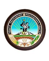 Герб республики Адыгея